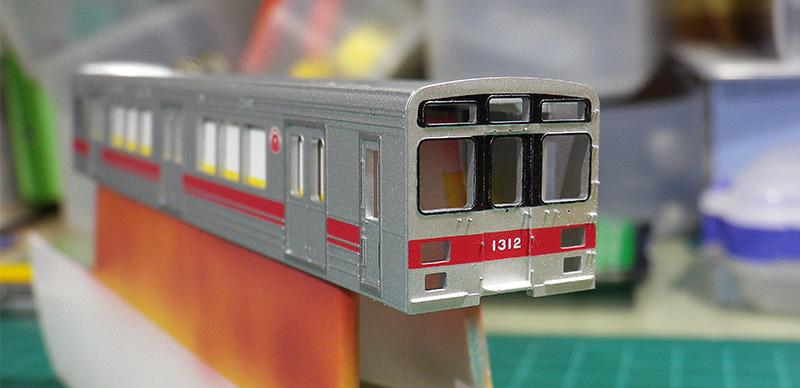 IMGP4250.JPG