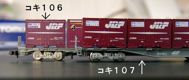IMGP6447.JPG